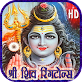 App Shiva Ringtones New APK for Kindle