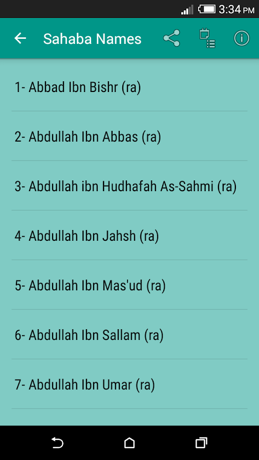 Stories of Sahaba Screenshot 5