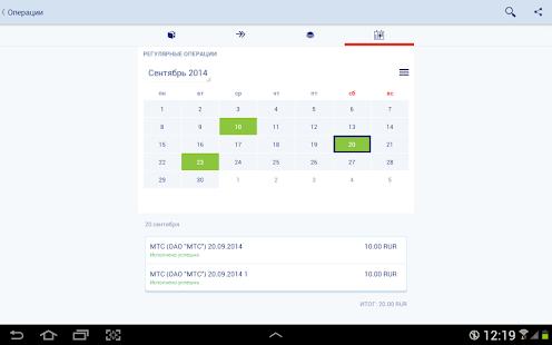 Втб 24 онлайн приложение для айфона