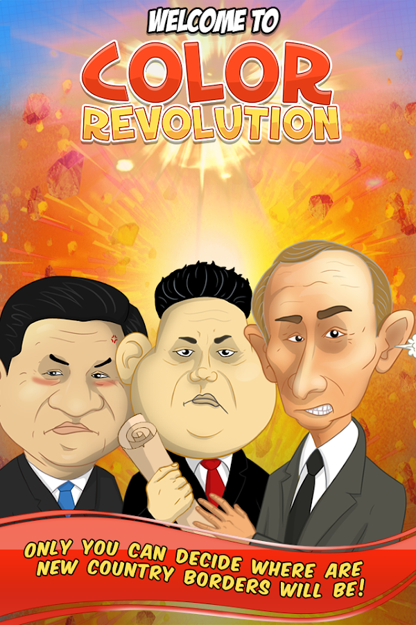 Strategy Color Revolution Screenshot 4
