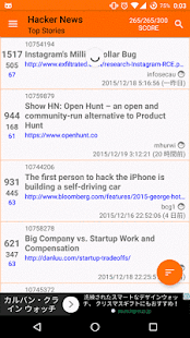 Radio Hacker News -Translation - screenshot