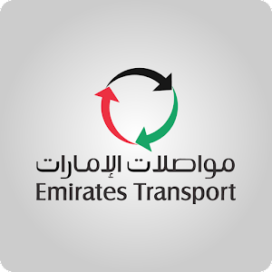 Emirates Transport Smart App