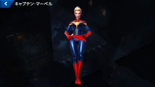 キャプテン・マーベル (マーベル・コミック)の画像 p1_3