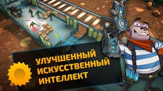 Скачать игру на андроид слагтерра