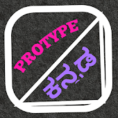 Protype Kannada Keyboard APK for Bluestacks