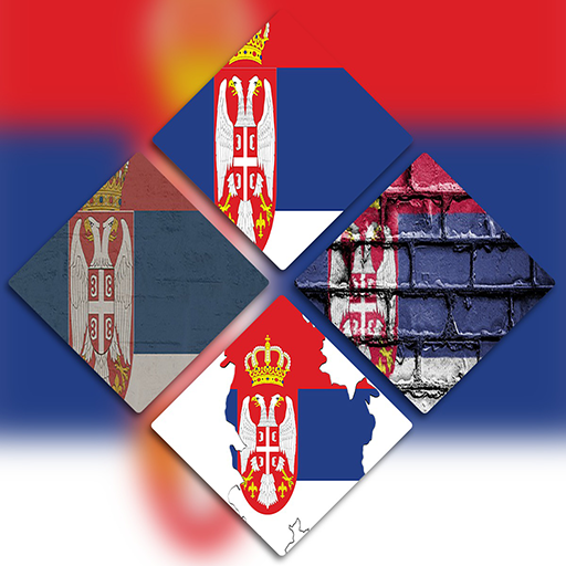Android aplikacija Serbia Flag Wallpapers