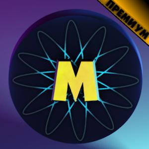 Millionaire 2019 Quiz Premium For PC / Windows 7/8/10 / Mac – Free Download