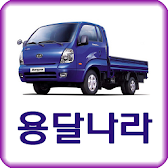 Yongdal Country - Direct Transactions Between You And Your Use Of Apps Yongdal Articles APK Icon