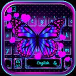 Butterfly Heart Keyboard Theme Icon