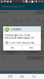 FRD400S - screenshot