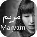 Game لعبة مريم Mariam APK for Windows Phone