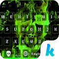 Hell Fire Kika Keyboard Theme