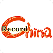 App Record China / 日本最大の中国情報サイト APK for Kindle