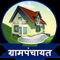 Gram Panchayat App APK for Bluestacks