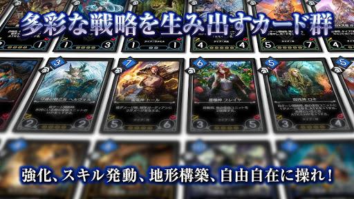 デュエルエクスマキナ【新感覚TCG/トレーディングカード】