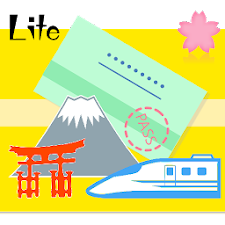 Rail Pass Around Japan