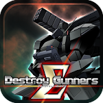Destroy Gunners Σ Icon