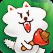ぷぷキャット  - Androidアプリ