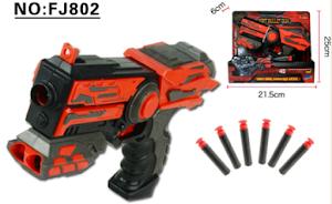 """Игровой набор серии """"Летние забавы"""", бластер со стрелами, FJ802"""