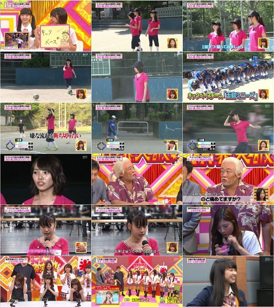 (TV-Variety)(720p) NMB48のナイショで限界突破! ep25 150706