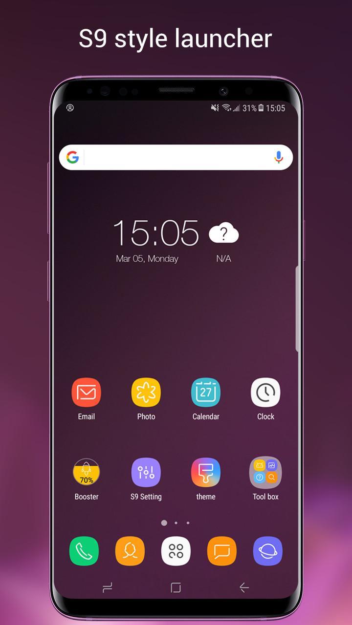 Super S9 Launcher for Galaxy S9/S8 launcher Screenshot 0