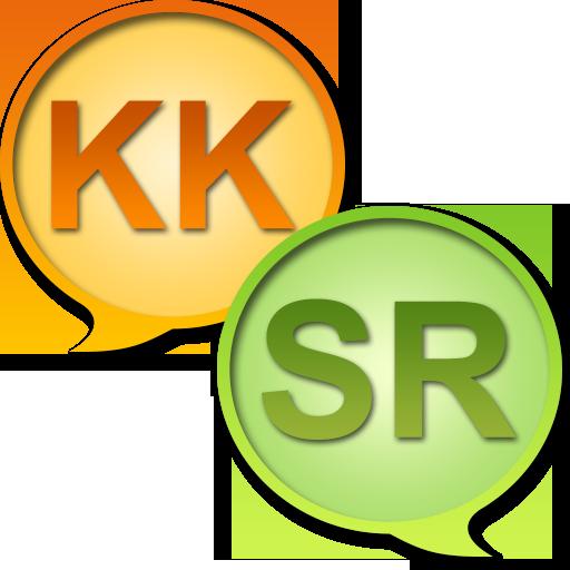 Android aplikacija Казахстански Српски Речник +