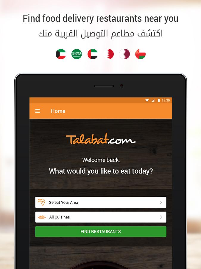 Talabat: Food Delivery Screenshot 8
