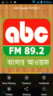 Live Radio BD- screenshot