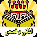 Download MOVING BOOKS! Jajajajan Arabic APK to PC