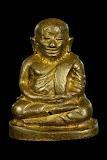 รูปหล่อหลวงพ่อเงิน บางคลาน วัดท้ายน้ำ รุ่นช้างคู่ ปี 2526 พิมพ์ใหญ่ องค์ล่ำๆ เนื้อทองเก่า ประกายทองเ