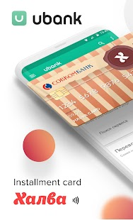 UBANK APK for Ubuntu