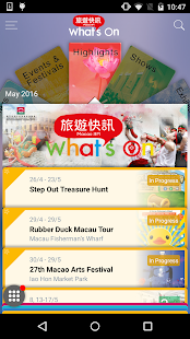 What's On, Macao - screenshot