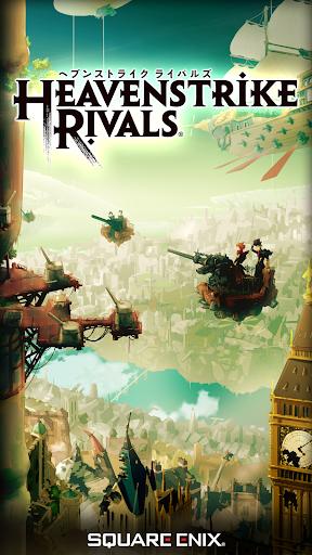 HEAVENSTRIKE RIVALS - TCG PVP! - screenshot