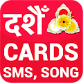 Dashain Tihar Song Sms Photos APK for Kindle Fire