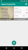 Screenshot of Capture Screenshot Pro