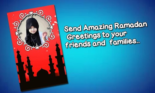 Ramadan Photo Frames New - screenshot