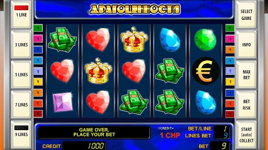 The Money Slots free emulator - screenshot
