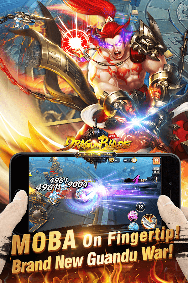 Dragon Blade - New Version War Screenshot 10