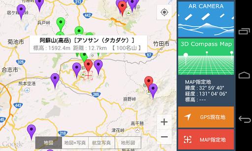 AR 山 1000 - screenshot