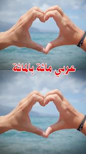 App سكس عربي خليجي و مصري و سعودي apk for kindle fire