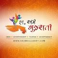 Ha Ame Gujarati APK for Bluestacks