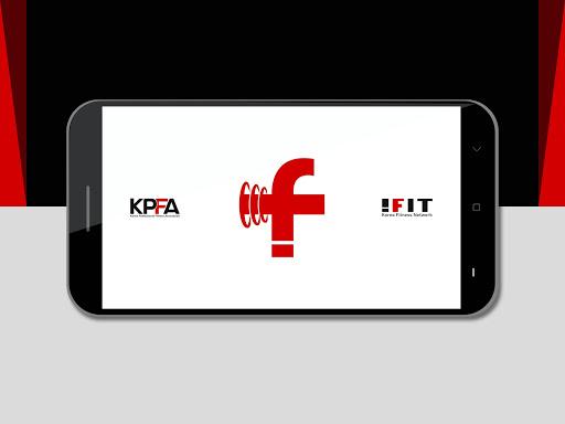 KPFA – 사) 대한 피트니스 전문가 협회 screenshot 10