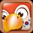 Learn Korean Phrases | Korean Translator
