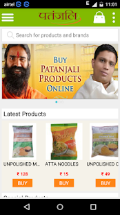 Download Patanjali APK for Android Kitkat