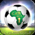 App مباريات كأس افريقيا 2017 حصريا APK for Windows Phone