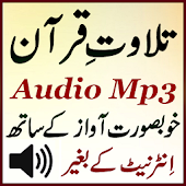 App Quran Mp3 Without Internet App APK for Windows Phone