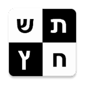 Download התשחץ שלי APK for Laptop