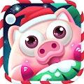 豬來了—聖誕特別版!