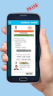 Aadhaar Card Maker Prank- screenshot thumbnail