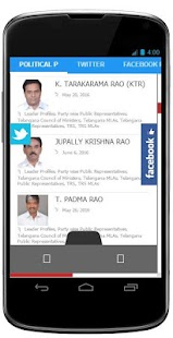 Political Profiles - screenshot
